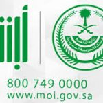 query iqama expiry date, validity, status